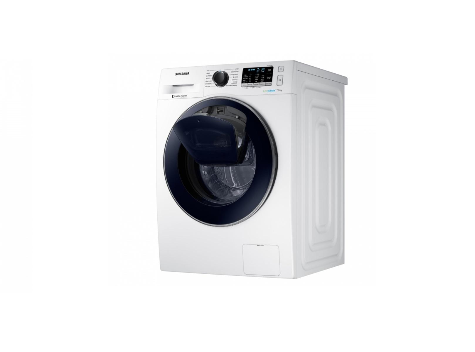 Samsung masina za pranje vesa WW70K5210UW1AD